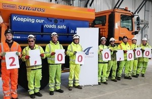 A-One+ celebrates 2 million hours of safe working image