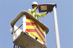 Amey scoops £35m Bradford street lights deal image
